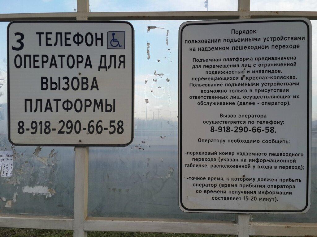 Пешие и велопрогулки по Краснодару - ищу компаньонов - Страница 8 0_83678_71cbd70e_XXL