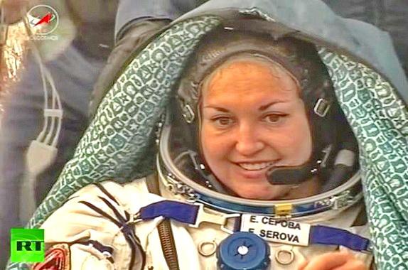 4-й космонавт-женщина России Елена Серова.jpg