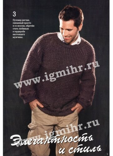 https://img-fotki.yandex.ru/get/215222/163895940.21a/0_165b52_c166ad87_L.jpg