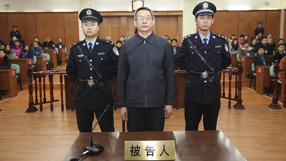 китаец тюрьма.jpg