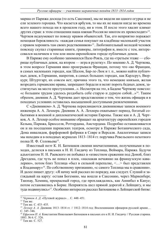 https://img-fotki.yandex.ru/get/215222/199368979.66/0_2035c4_2838ba5f_XXXL.png
