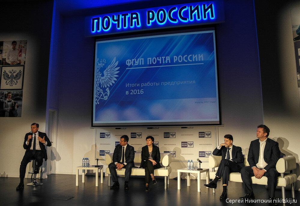 Впечатляющие результаты Почты России