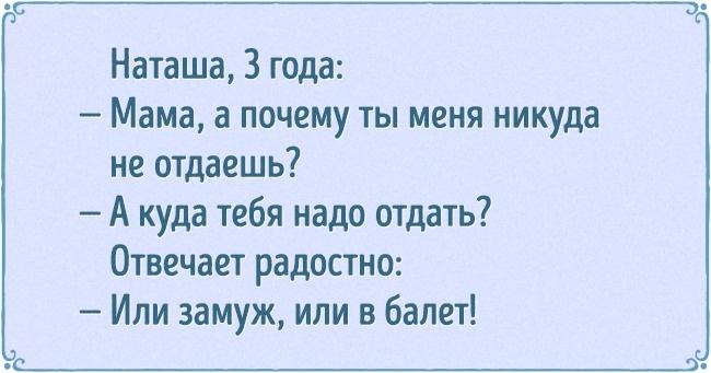 По материалам detorg / twitter