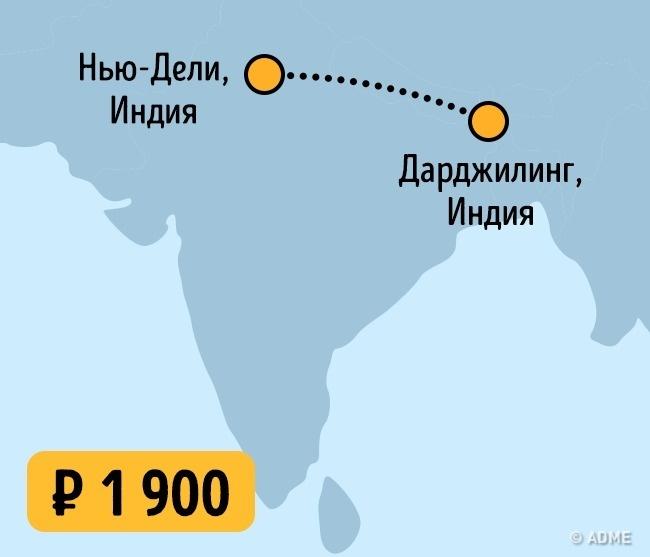 © Cine Mosaic  Изстолицы Индии ежедневно ходят поезда через всю страну ввысокогорный город Д