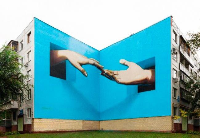 Любовь. Именно любовь, чистую инастоящую, символизирует эта 3D-работа настенах обычных пятиэтажек