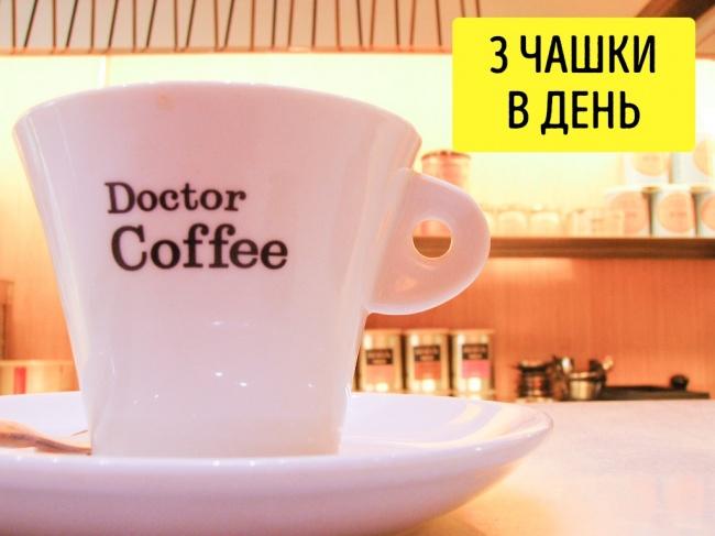 © Bonnie / flickr  Употребление кофе, как выяснили ученые сразу нескольких стран, снижает риск