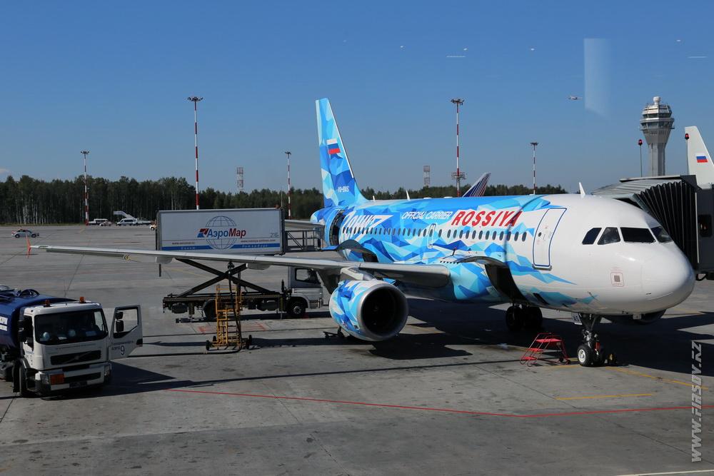 A-319_VQ-BAS_Rossiya_Zenit_1_LED_.JPG