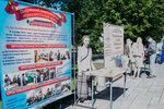 Представители Покровского епархиального образовательного центра приняли участие в праздничном мероприятии, посвященном Дню Семьи, Любви и Верности