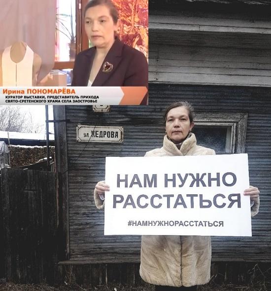 pic7. Ирина Пономарева