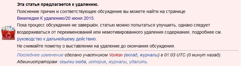 Сытин, Александр Николаевич-Википедия