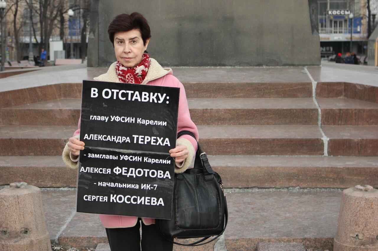 Пикеты против пыток
