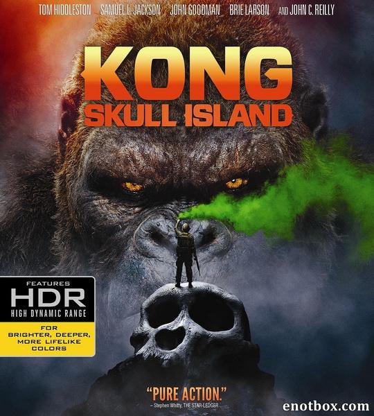 Конг: Остров черепа / Kong: Skull Island (2017/WEB-DL/WEB-DLRip)