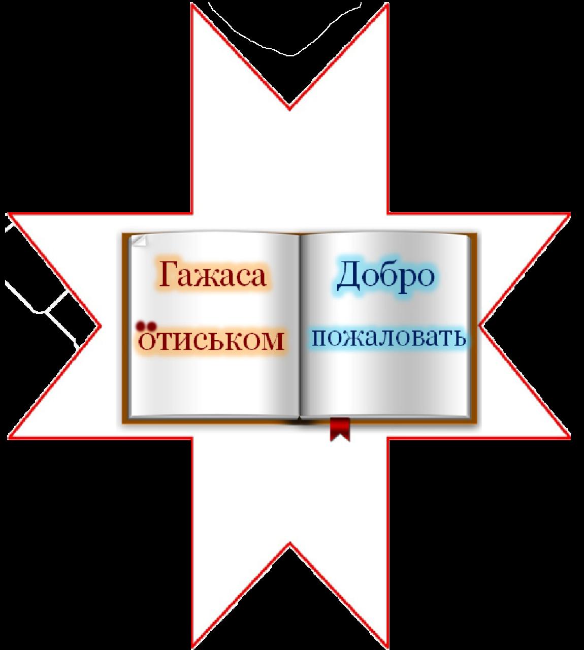 Светозаревская.png