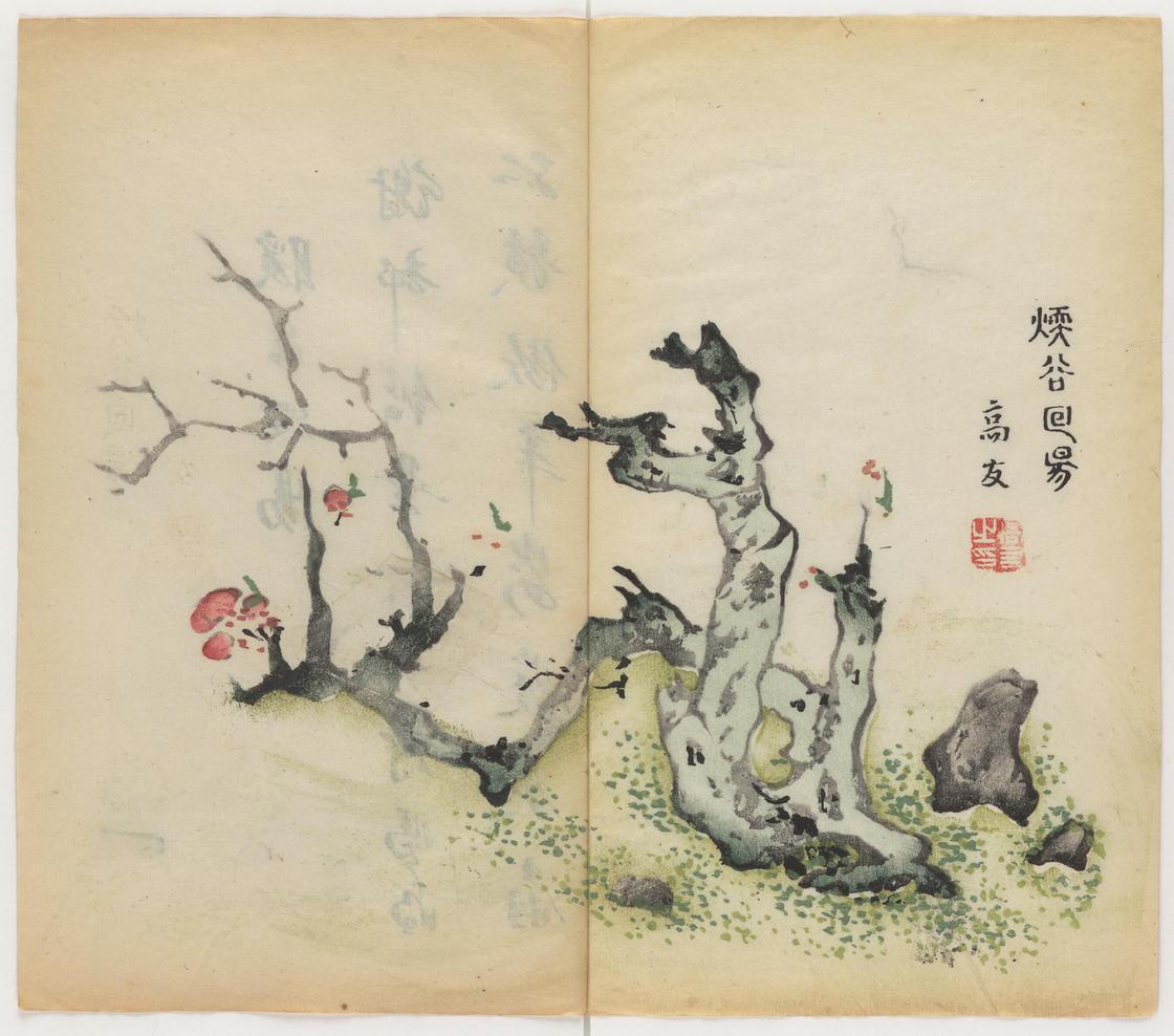 Le plus vieux livre imprime en couleur du monde est magnifique