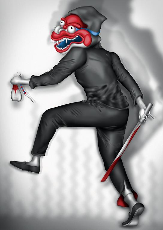 Illustrator - Dan Stafford