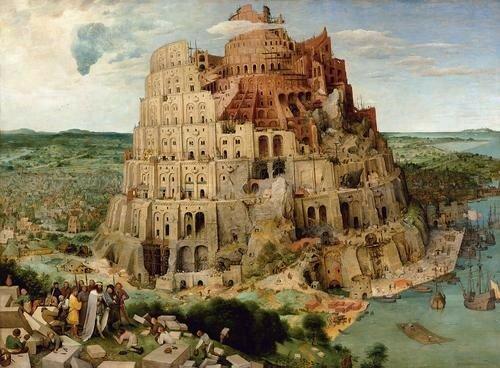 Питер Брейгель Старший «Вавилонская башня» 1563
