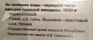_IMG_4783.jpg