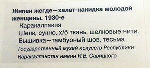 _IMG_4836.jpg