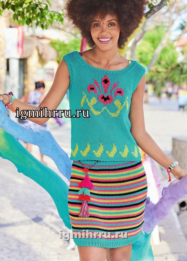 Летний нарядный комплект: топ и юбка с цветочными мотивами и полосками. Вязание спицами