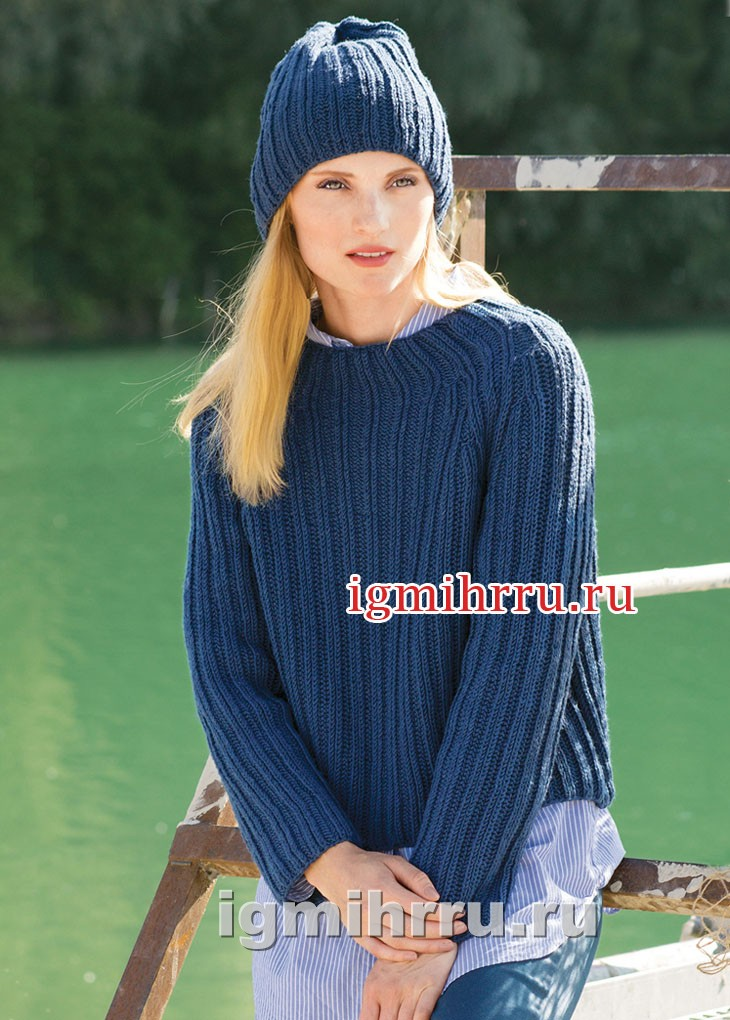 Темно-синий теплый комплект: пуловер и шапка с двойным патентным узором. Вязание спицами