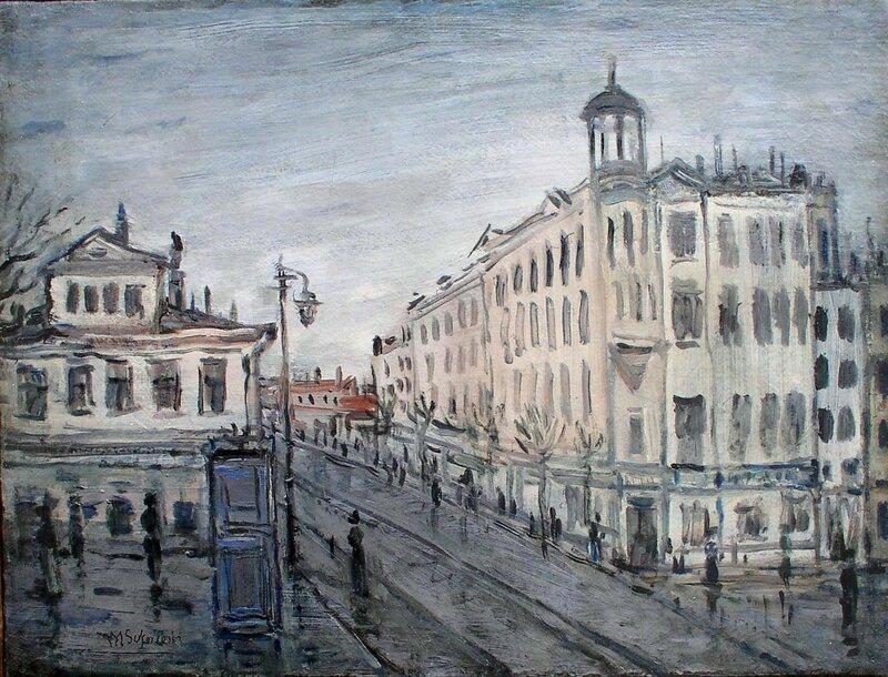 Соколов Михаил Ксенофонтович  1930-е Московский пейзаж.jpg