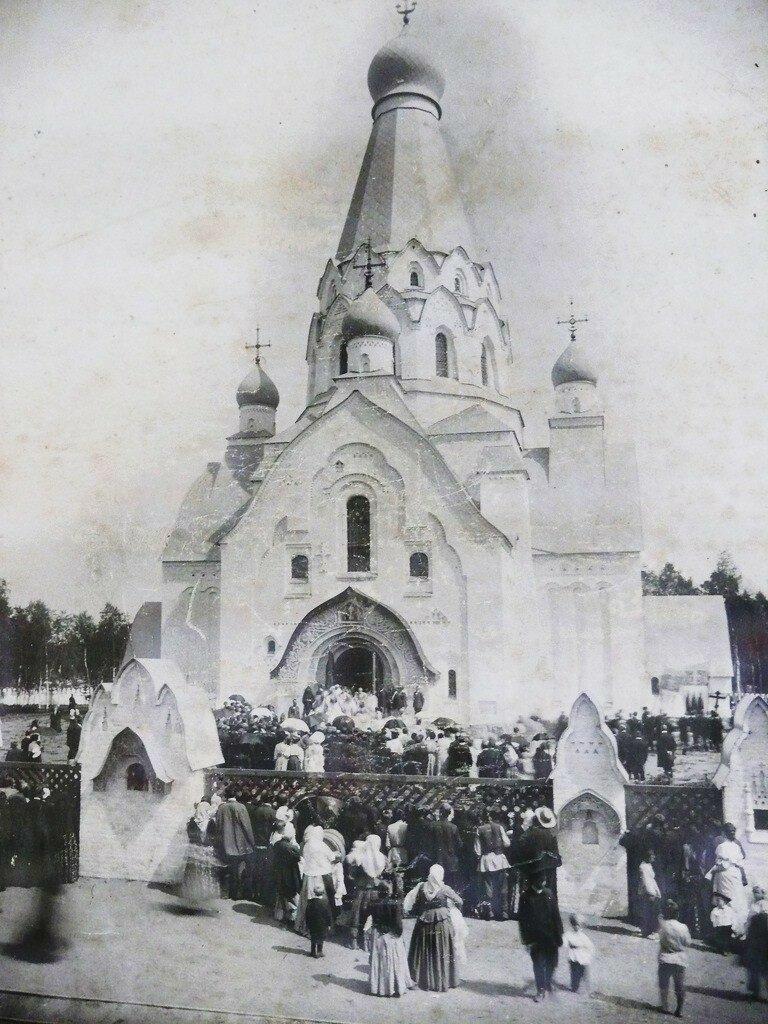 Церковь Петра и Павла при Шлиссельбургском пороховом заводе