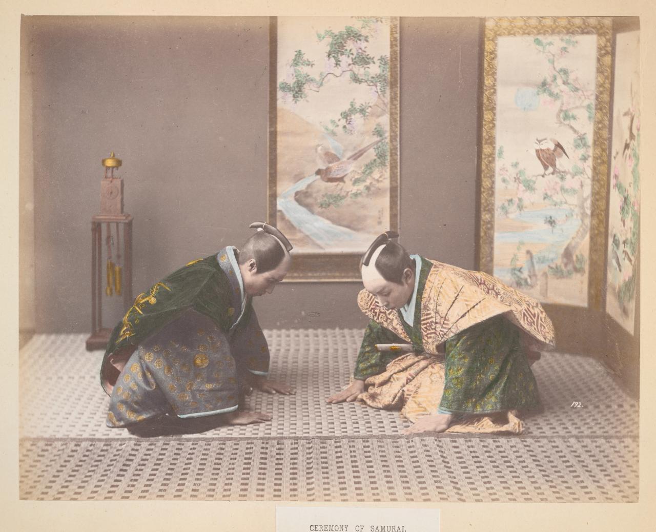 Самурайская церемония