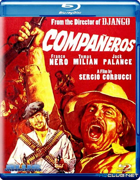 Напарники / Vamos a matar, compañeros (1970/HDRip)