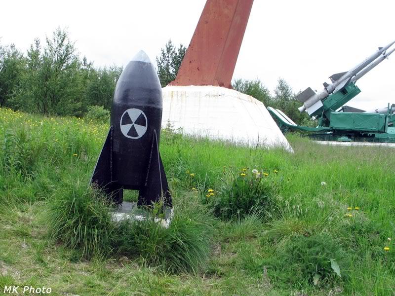 Памятник ядерной бомбе