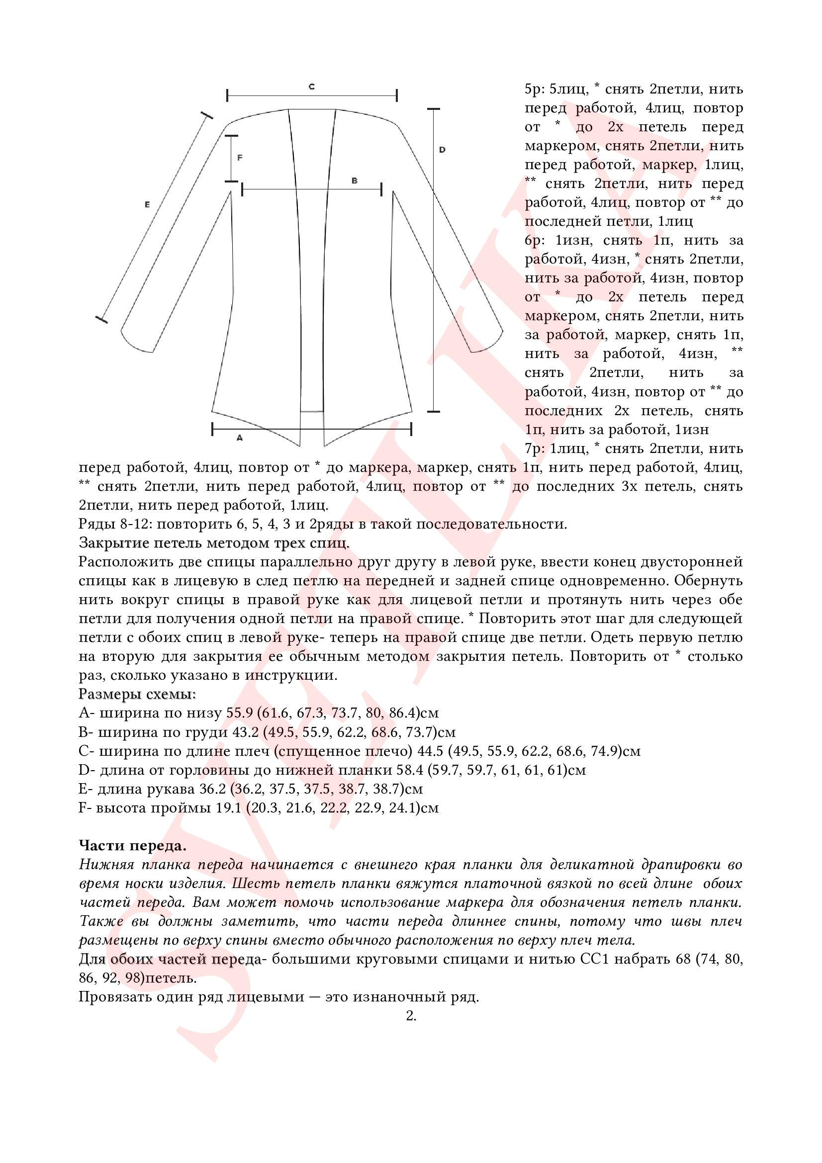 https://img-fotki.yandex.ru/get/215803/125862467.a9/0_1bcb3c_ee43a011_orig