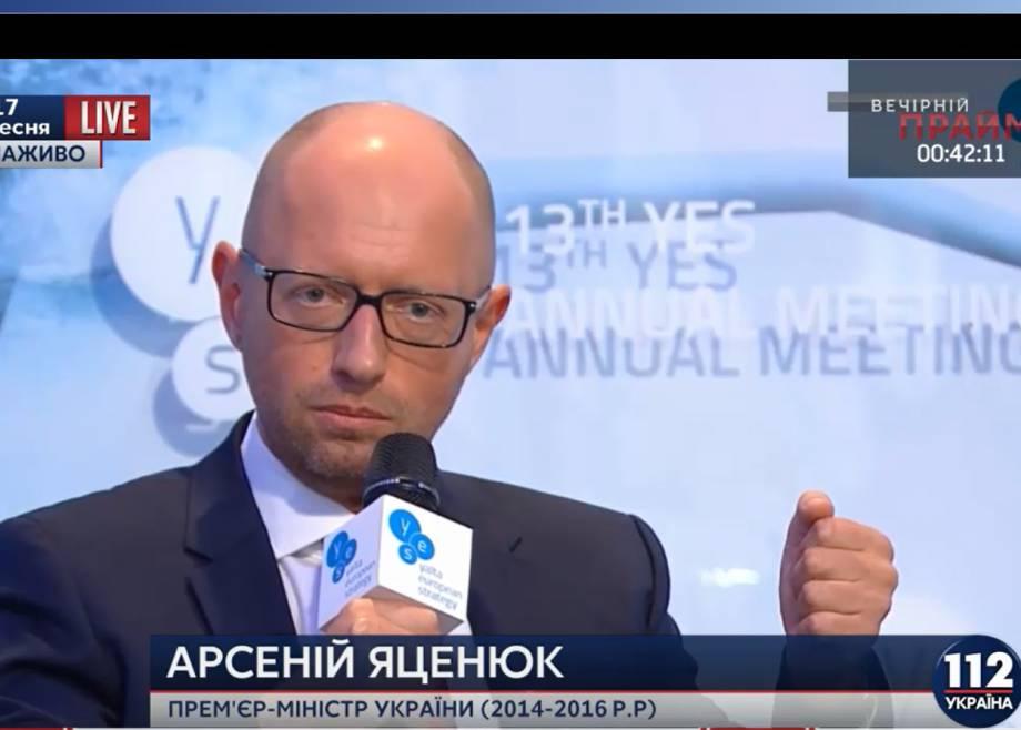 Яценюк не хочет занимать должность главы НБУ, но такая рокировка обсуждается, - Сюмар