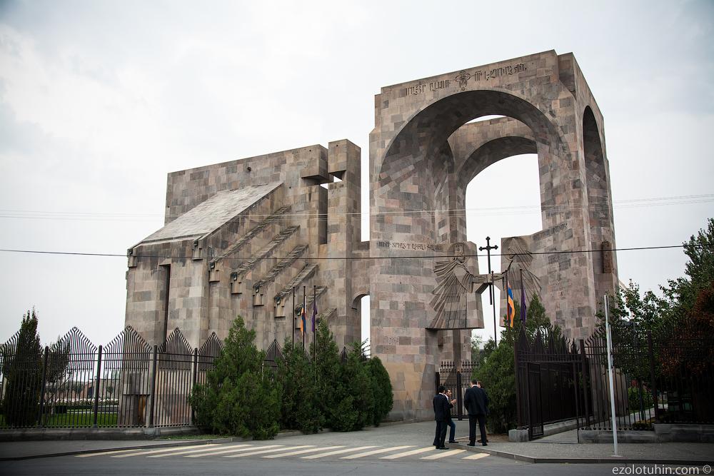 Эчмиадзин. Духовная столица Армении