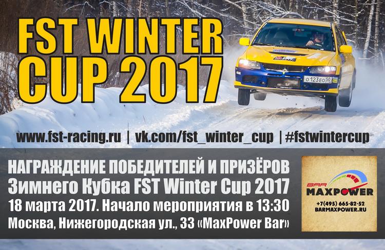 https://img-fotki.yandex.ru/get/215803/136004453.b1/0_17d7e0_acad9ae2_orig.jpg