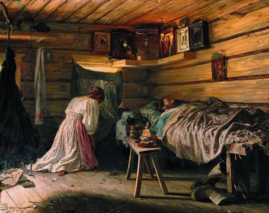 «Больной муж»1881г.