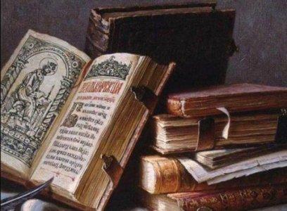 Открытки. День славянской письменности и культуры. Старые книги открытки фото рисунки картинки поздравления
