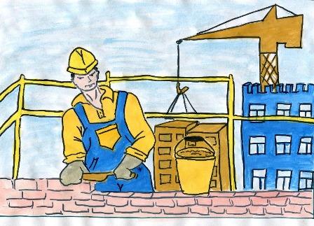 Открытка. С днем строителя! Детский рисунок каменщика открытки фото рисунки картинки поздравления