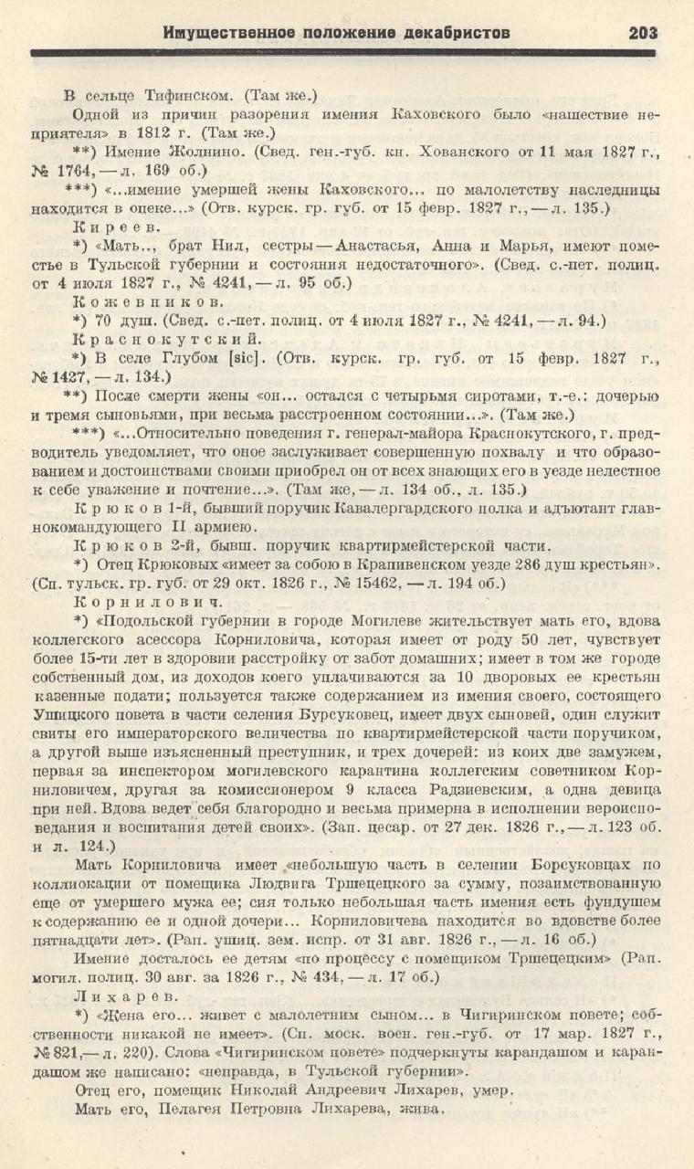 https://img-fotki.yandex.ru/get/215803/199368979.3d/0_1f073a_b9185a2b_XXXL.png