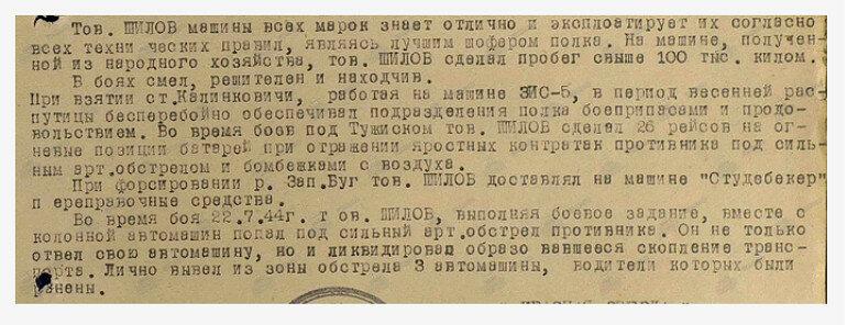 https://img-fotki.yandex.ru/get/215803/199368979.47/0_1f5f2b_73308eb8_XXXL.bmp