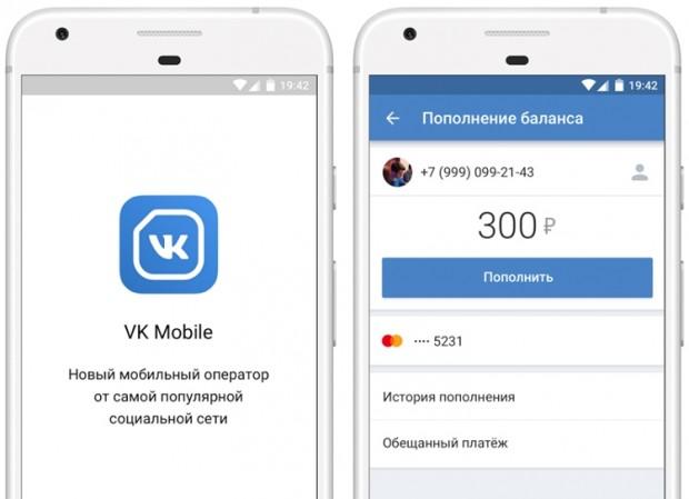 Новый сотовый оператор ...ВКонтакте
