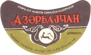 этикетка Азербайджан