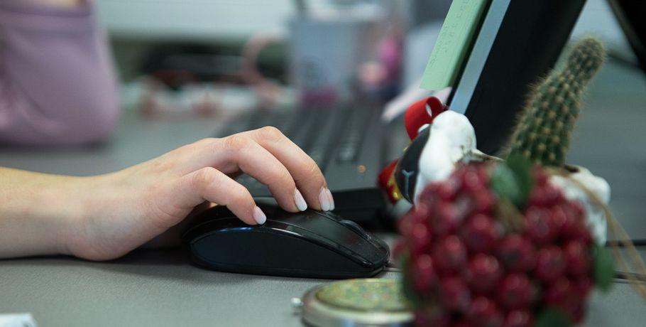 Из-за погоды ималеньких зарплат уновосибирцев пропадает стремление  работать