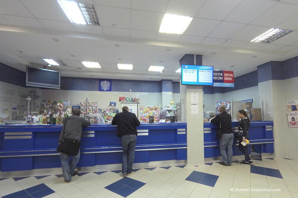 Почта России: прогресс через одно место