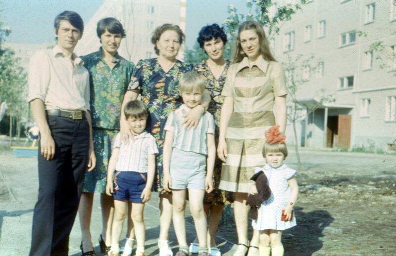 Кажется, во дворе дома Черкасовых. Дядя Олег и тетя Лена Черкасовы, бабушка, мама, тетя Галя Тютина, брат, я, двоюродная сестра Света Черкасова. Примерно 1980 год.