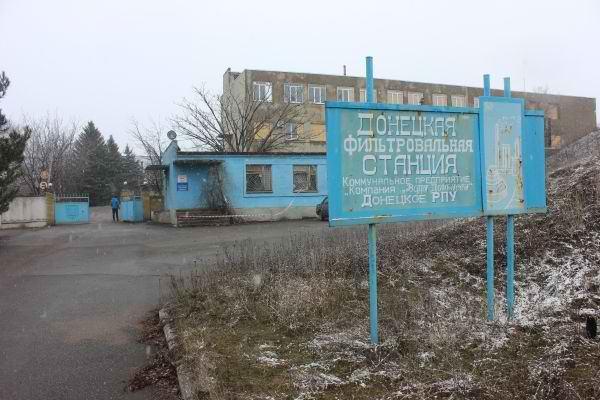 Цель захвата Донецкой фильтровальной станции – устроить отравление хлором
