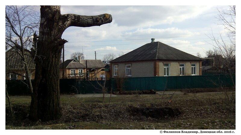 служба знакомств славянск донецкая область