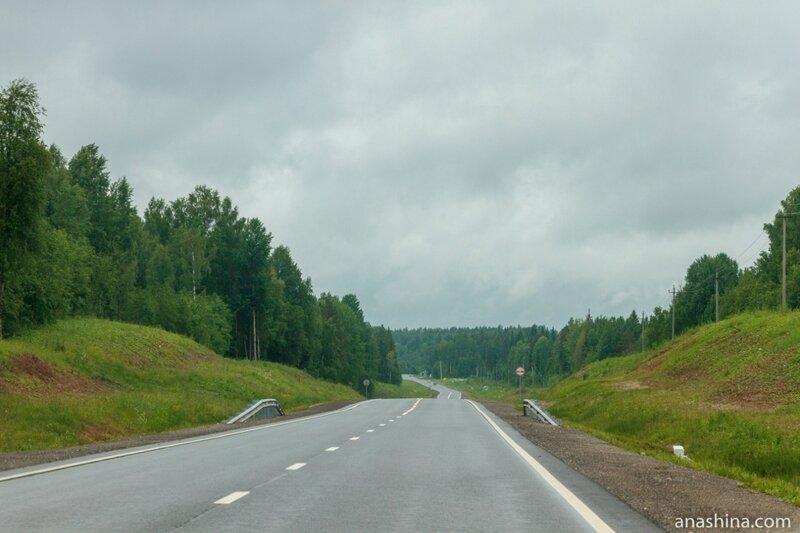 Дорога между холмов, трасса А-119