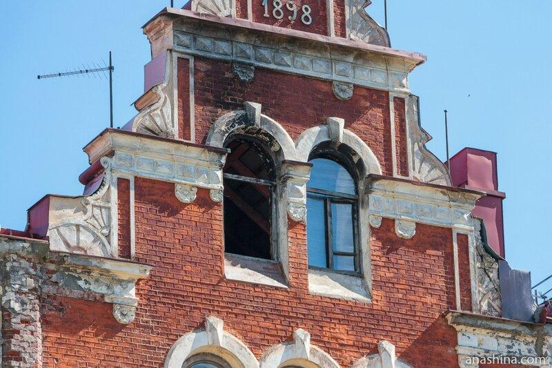 Следы пожара в здании старой Ратуши, Выборг