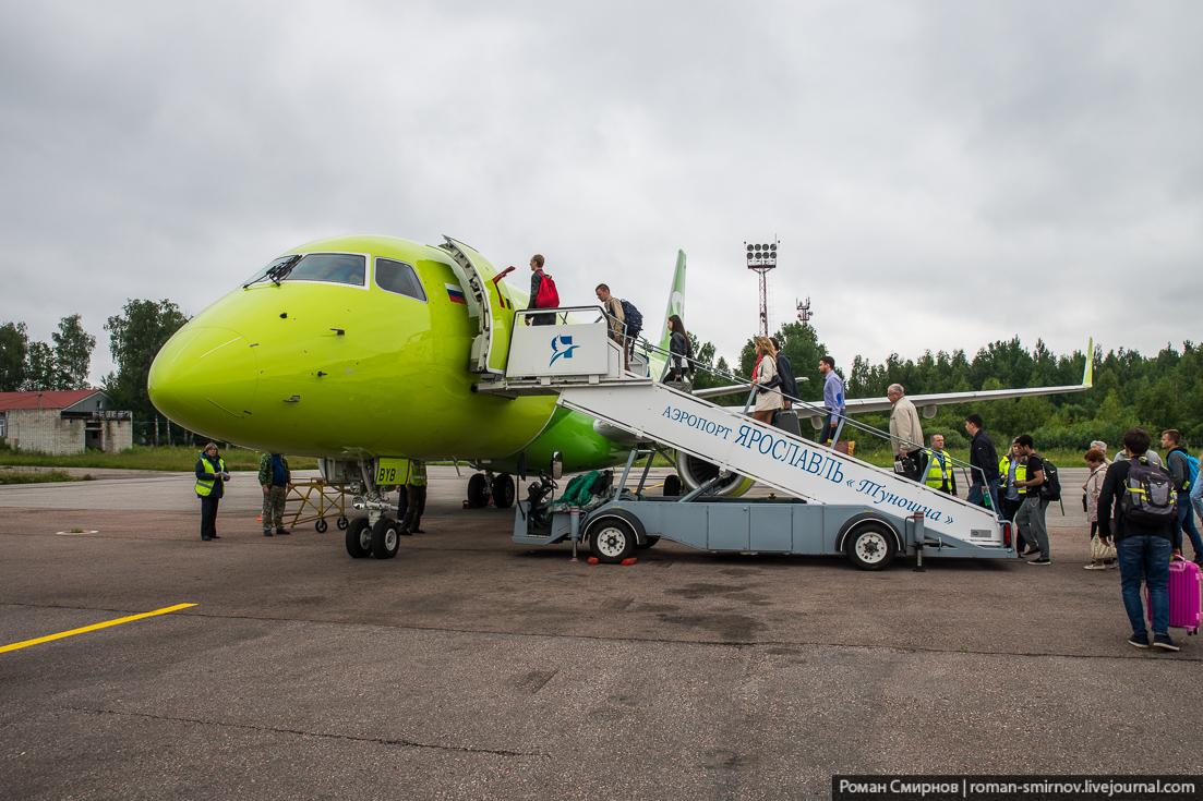 Дешевые авиабилеты из Ярославля в Санкт Петербург Пулково