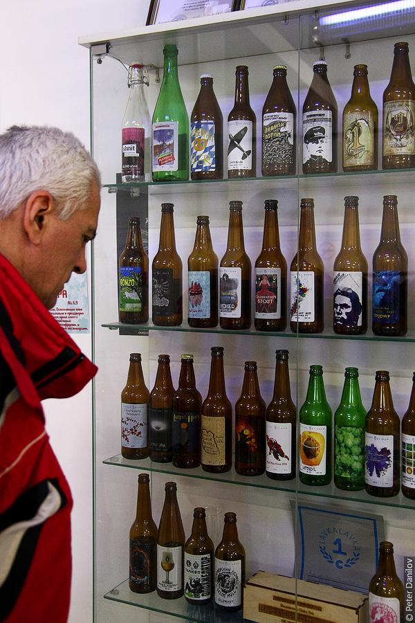 Пивоварня «Victory Art Brew»