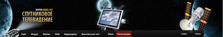Все доводы пользования спутниковым телевидением
